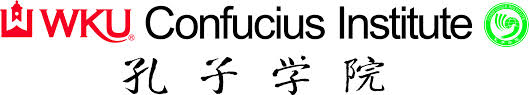 Confucius Institute at Western Kentucky University