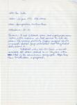 Gemini 75 - Recreation Center Review