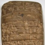 Cuneiform Tablet by Department of Library Special Collections