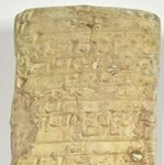 Babylonian Tablet by Department of Library Special Collections