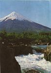 Salto del Petrohue Valcan Osorno by WKU Amateur Radio Club